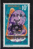 Biafra N°20 - Oiseaux - Neuf ** Sans Charnière -  TB - Timbres