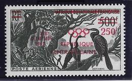 Centrafricaine Poste Aérienne N°4 - Oiseaux - Neuf ** Sans Charnière -  TB - Central African Republic