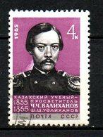 URSS. N°3015 Oblitéré De 1965. Explorateur Valikhonov. - Explorateurs
