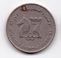 UAE,1 Dirham XXVII Chess Olympiad In Dubai 1986 - Emirati Arabi