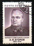 URSS. N°5028 Oblitéré De 1983. Maréchal Egorov. - Militaria