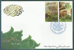 UNITED ARAB EMIRATES UAE MNH 2008 FDC FIRST DAY COVER  UAE MNH 2008 EID FESTIVAL MOSQUE MACCA EID PRAYERS ISLAM MUSLIM - Emirats Arabes Unis