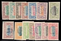 Côte Des Somalis Belle Petite Collection 1894/1902. Bonnes Valeurs. B/TB. A Saisir! - Côte Française Des Somalis (1894-1967)