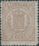 OLANDA-HOLLAND-NEDERLAND 1869-National Arms,½ C,brown Violet-Perf13¼-Not Used,Mint,Value€25,00 - 1852-1890 (Guillaume III)