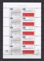 FEUILLE NEUVE** EUROPA 1998 TIMBRE N°3497/98 - FESTIVALS NATIONAUX - Ongebruikt