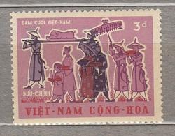 VIETNAM SOUTH 1967 MNH (**) Mi 392 #23799 - Viêt-Nam