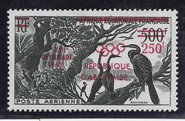 Gabon Poste Aérienne N°3  - Oiseaux - Neuf ** Sans Charnière - TB - Gabon (1960-...)