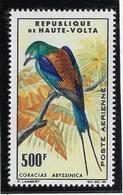 Haute Volta Poste Aérienne N°20 - Oiseaux - Neuf ** Sans Charnière - TB - Haute-Volta (1958-1984)