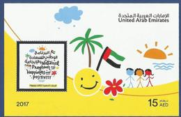 UAE UNITED ARAB EMIRATES 2017 MNH NATIONAL PROGRAM FOR HAPPINESS FLAG SS - Emirats Arabes Unis