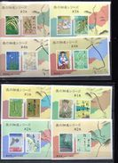 JAPON BLOCS 103/112** SUR LES POEMES DE VOYAGE DU RECUEIL OKO NO HOSOMICHI - Blocs-feuillets
