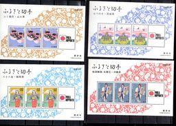 JAPON BLOCS 131/134** SUR L EXPOPHILATELIQUE PHILA NIPPON 91 - Blocs-feuillets