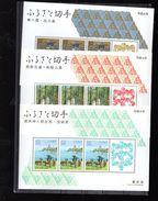 JAPON BLOCS 139/141** SUR DES TIMBRES REGIONAUX - Blocs-feuillets