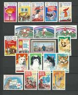 COREE DU NORD 1977 / 1978  -  20 TIMBRES Voir Scan Oblitere Tous Differents - Corée Du Nord