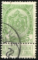 "COB   83 A  (o) Oblitération ""Ostende + Facteur ② Double"" - 1893-1907 Armoiries"
