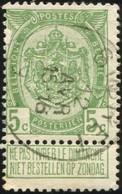"COB   83 A  (o) Oblitération ""Sibret"" T1L - 1893-1907 Armoiries"