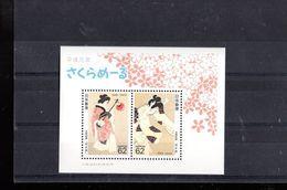 JAPON BLOC 102** SUR LA SEMAINE PHILATELIQUE 1989 - Blocs-feuillets