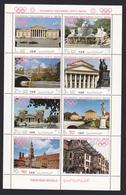 YEMEN REPUBLIQUE ARABE N°  232, AERIENS N° 123 ** MNH Neufs Sans Charnière, 7 Val. TB (CLR426) JO Munich -1970 - Yemen
