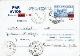 COMP2 - TUNISIE EP CP AERIENNE CIRCULEE - Tunisie (1888-1955)