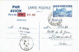 COMP2 - TUNISIE EP CP AERIENNE CIRCULEE - Tunisia (1888-1955)