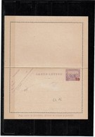 COMP2 - TUNISIE EP CL NEUVE ACEP N°16 - Tunisie (1888-1955)