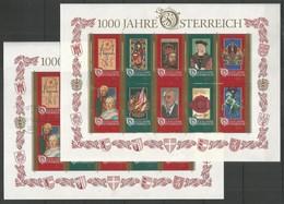 AUSTRIA -  Famous People - History - MNH +  CTO - Sir Winston Churchill