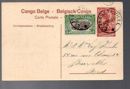 CONGO - ENTIER STIBBE 43 - VUE 50 - ELISABETHVILLE  Type 5 - 1921 - PL8 - Ganzsachen