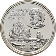 China - Volksrepublik: 5 Yuan 1984, Serie Chinesische Kultur. Marco Polo, KM# 77. Die Münze Wiegt 22 - Chine