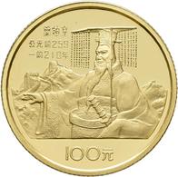 China - Volksrepublik - Anlagegold: 100 Yuan 1984, Kaiser Qin Shi Huang. KM# 102, Friedberg 16. 11,3 - Chine