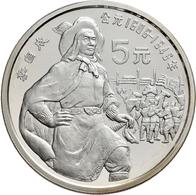 China - Volksrepublik: Lot 8 X 5 Yuan 1985 - 1992. Serie Berühmte Persönlichkeiten (6 Münzen): 1985: - Chine