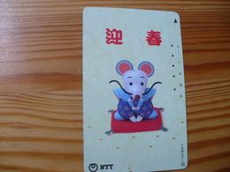 Phonecard Japan 231-173 Mouse - Japon