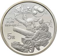 China - Volksrepublik: Lot 5 X 5 Yuan 1995, Serie Erfindungen Und Entdeckungen (Oriental Inventions) - Chine