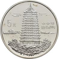 China - Volksrepublik: Lot 5 X 5 Yuan 1995, Serie Chinesische Kultur: Generalin Mu Gui Ying KM# 823; - Chine