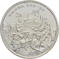 China - Volksrepublik: 3 Yuan 1995, Bau Der Chinesischen Mauer. 15 G , 900/1000 Silber, KM# 824, Mit - Chine