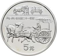 China - Volksrepublik: 5 Yuan 1996, Serie Erfindungen Und Entdeckungen: Erfindung Des Pferdegeschirr - Chine