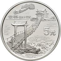 China - Volksrepublik: 5 Yuan 1996, Serie Erfindungen Und Entdeckungen: Erfindung Der Hängebrücke, K - Chine