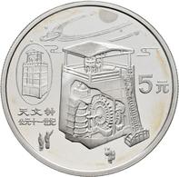 China - Volksrepublik: 5 Yuan 1996, Serie Erfindungen Und Entdeckungen: Erfindung Des Mechanischen U - Chine