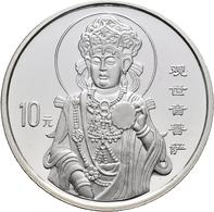 China - Volksrepublik: 10 Yuan 1999 Göttin Der Barmherzigkeit Kuan Jin (Guanyin) Mit Spiegel. KM# 12 - Chine