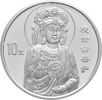 China - Volksrepublik: 10 Yuan 1999 Göttin Der Barmherzigkeit Kuan Jin (Guanyin) Mit Fächer. KM# 124 - Chine
