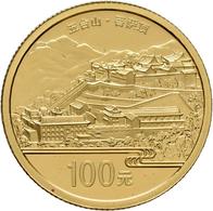 China - Volksrepublik - Anlagegold: Set 2 Münzen 2012, Die Vier Heiligen Berge Des Buddhisums, Mount - Chine