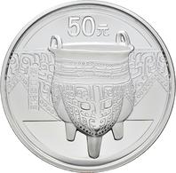 "China - Volksrepublik: 50 Yuan 2012, Serie Bronze Funde, Erste Ausgabe, Kessel ""shou Mian Wen Li"" De - Chine"