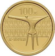 China - Volksrepublik - Anlagegold: Set 2 Münzen 2012, Gefäße Der Bronzezeit: 10 Yuan 1 OZ Silber + - Chine