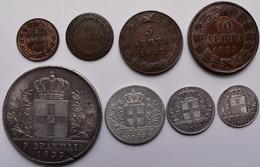 Griechenland: Lot 8 Münzen, Erste Serie Des Königreichs, Dabei: 1 Lepton 1833, KM# 13; 2 Lepta 1838, - Grèce