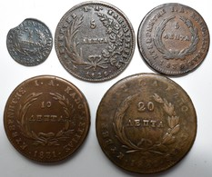 Griechenland: Lot 5 Münzen: 1 Lepton 1828, KM# 1; 5 Lepta 1828, KM# 2; 5 Lepta 1830, KM# 6, 10 Lepta - Grèce