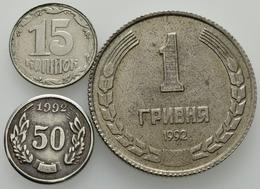 Ukraine: Lot 3 Proben/Essai: 15 Kopeken 1992 Vermutlich Aus Nickel; 50 Kopeken 1992, 1 Grivna 1992. - Ukraine