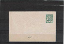 COMP2 - TUNISIE EP ENV NEUVE ACEP N° 1 PETIT DEFAUT ET CHARNIERE AU VERSO - Tunisie (1888-1955)