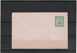 COMP2 - TUNISIE EP ENV NEUVE ACEP N° 1 PETITE CHARNIERE AU VERSO - Tunisie (1888-1955)