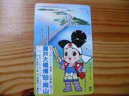 Phonecard Japan 350-064 - Japon