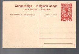 CONGO - ENTIER STIBBE 43 - VUE 6 - CHEMIN DE FER - LOCO - NEUF -  TB - PL8 - Entiers Postaux