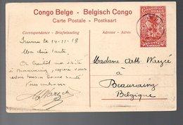 CONGO - ENTIER STIBBE 43 - VUE 6 - CHEMIN DE FER - LOCO  - IRUMU - 1918 -  TB - PL8 - Entiers Postaux