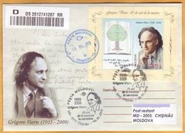 2019 Moldova Moldavie  Grigore Vieru. Poet, Writer. In Memory Used - Teatro